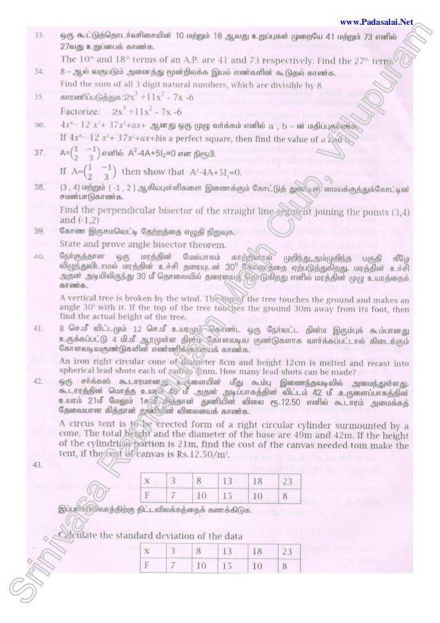 sixth term examination paper book Sixth term examination paper , an examination set by the university of cambridge to assess potential undergraduate mathematics applicants the step test was a c step.