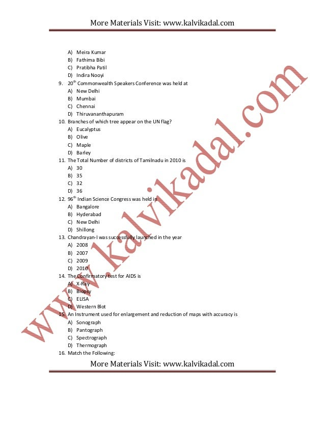 Tnpsc study materials guide and notes Slide 2