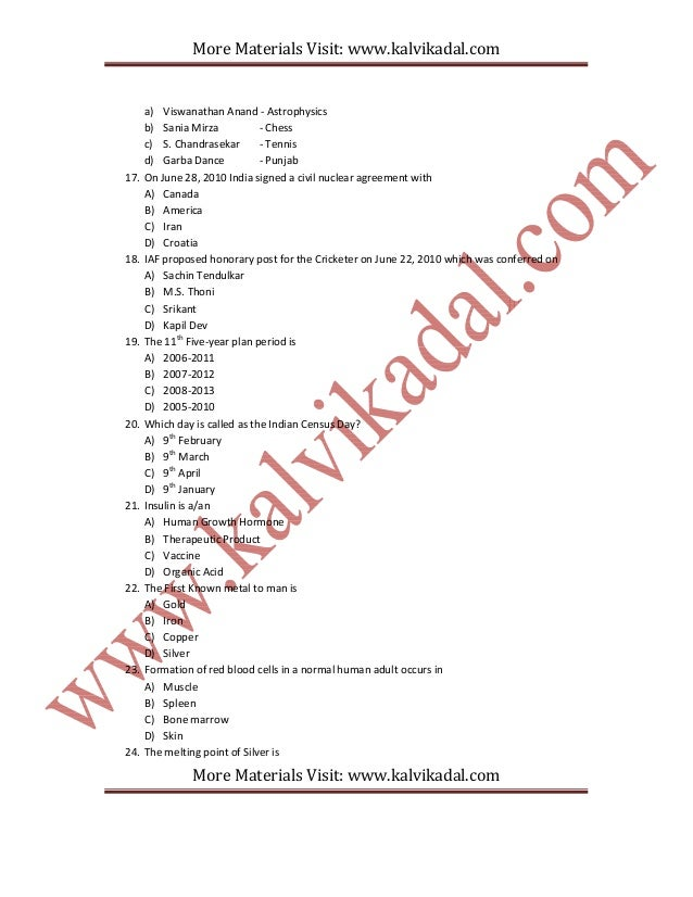 Tnpsc study materials guide and notes Slide 3