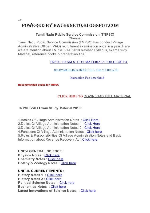 Tnpsc Tamil Material Pdf