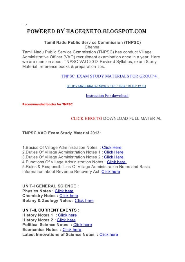 Tnpsc vao exam study materials for basics of village