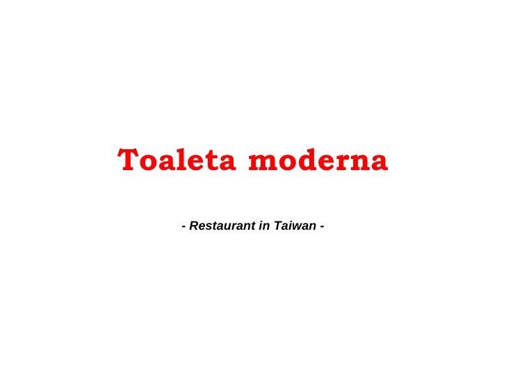 Toaleta moderna - Restaurant in Taiwan -