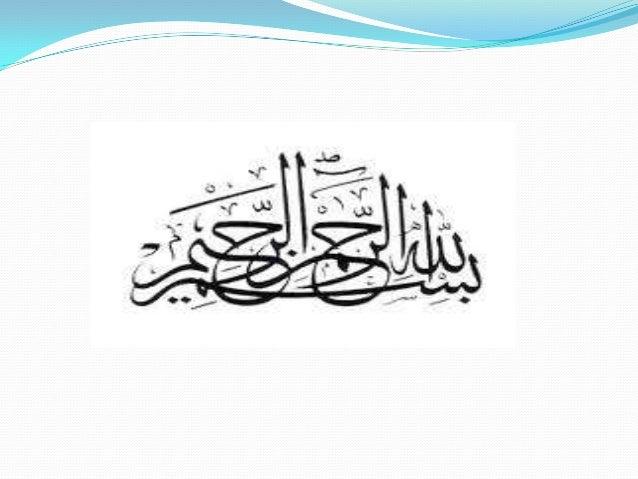 Jannat iftikhar Nimrah zahid Amber rubab Ayesha ghaffar  Tayyaba latif Aqsa malik  Presented to: Mam Nida