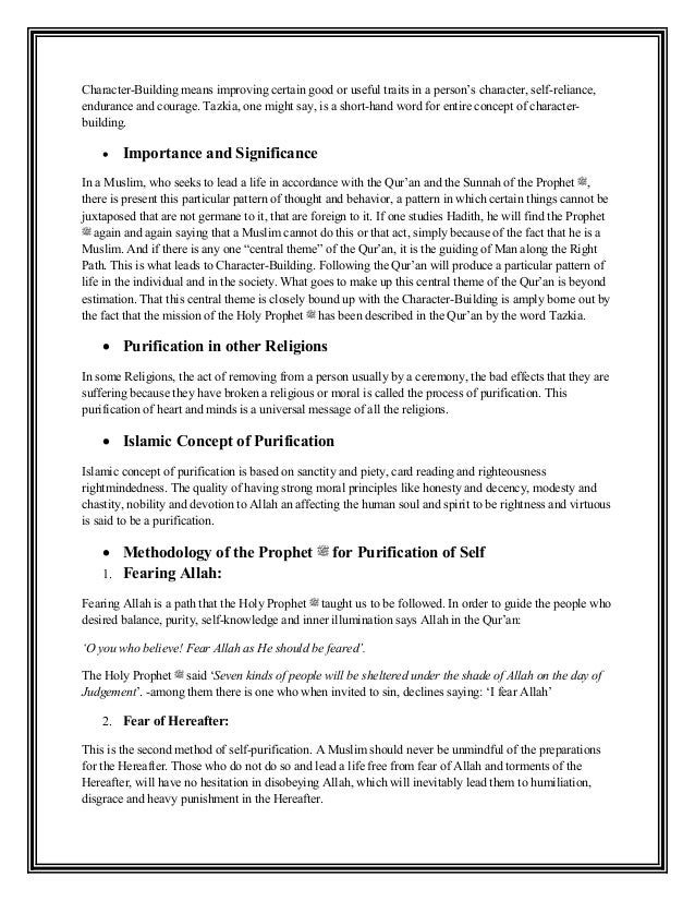 Significance & Importance of Studying the Life of Holy Prophet (S.A.W) Slide 3