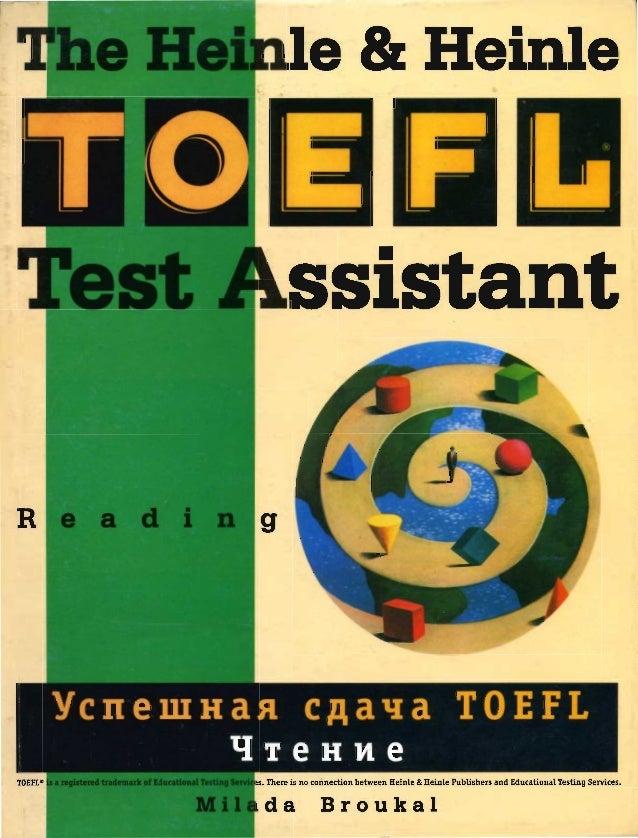 Toefl test assistant_reading