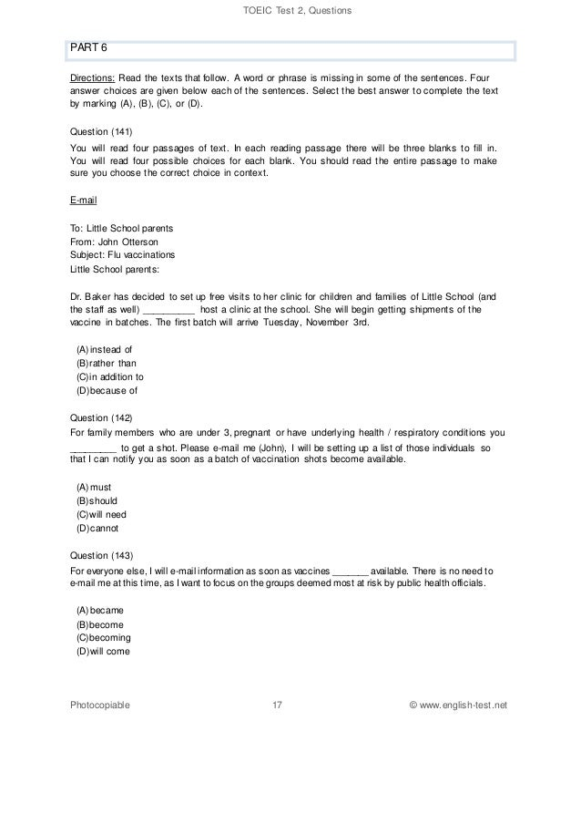 sample memo for christmas party