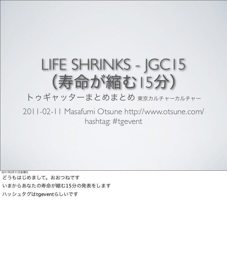 LIFE SHRINKS - JGC15                                 15                2011-02-11 Masafumi Otsune http://www.otsune.com/  ...