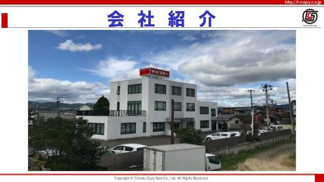 http://t-copy.co.jp , . .. , office office 1980 3 39