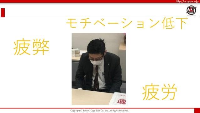 http://t-copy.co.jp , . .. , A AC