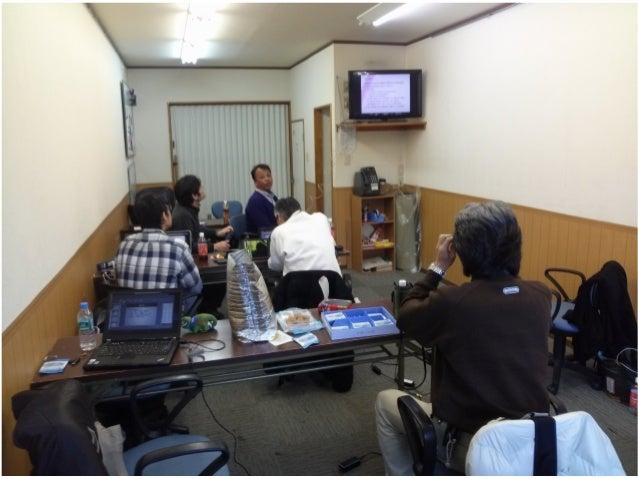 関西では ● これまで西宮北口、梅田のグランドフロント、中之島 等で開催 ● 最近ではLILO(http://lilo.linux.or.jp/)さんと合同開 催です:関西では初期から活動しているLUG ● 凄い方が多いです、いい刺激に なると...