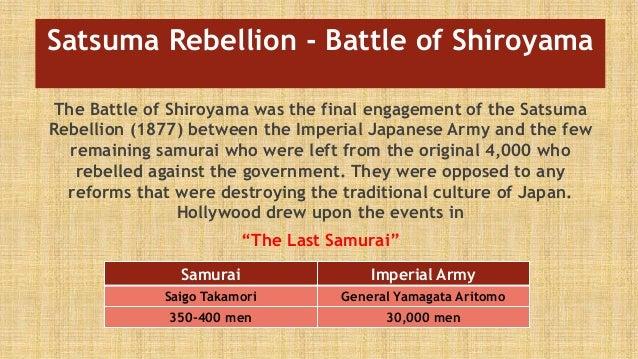 Satsuma Rebellion - Battle of Shiroyama The Battle of Shiroyama was the final engagement of the Satsuma Rebellion (1877) b...