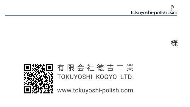 www.tokuyoshi-polish.com TOKUYOSHI KOGYO LTD.