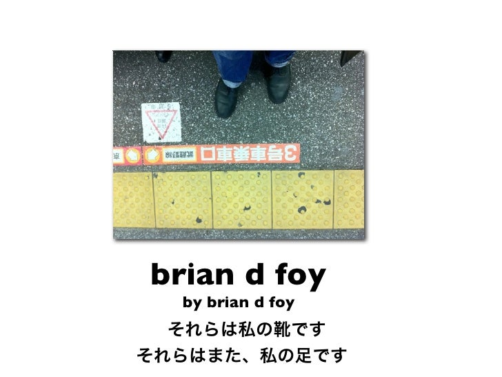 brian d foy by brian d foy