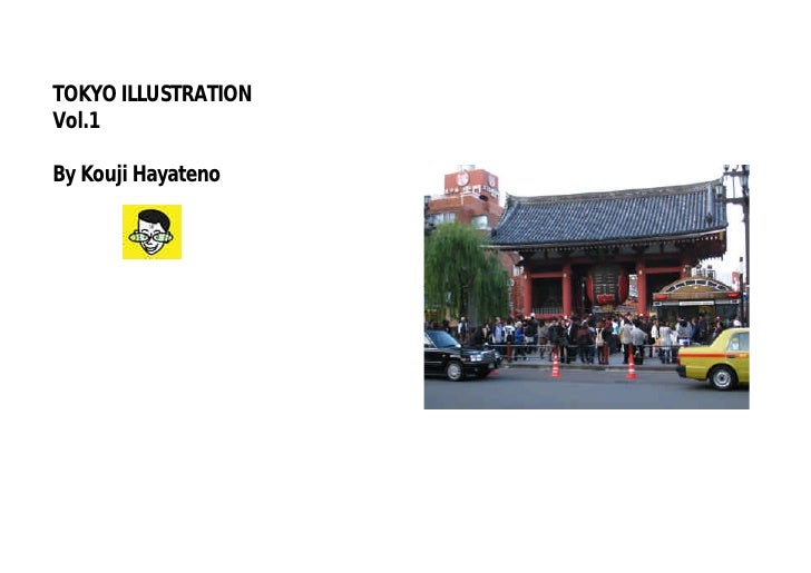 TOKYO ILLUSTRATION Vol.1  By Kouji Hayateno