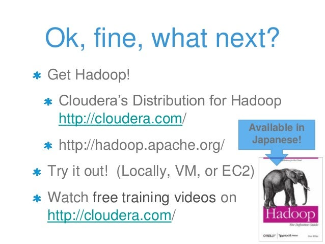 Apache Hadoop and HBase