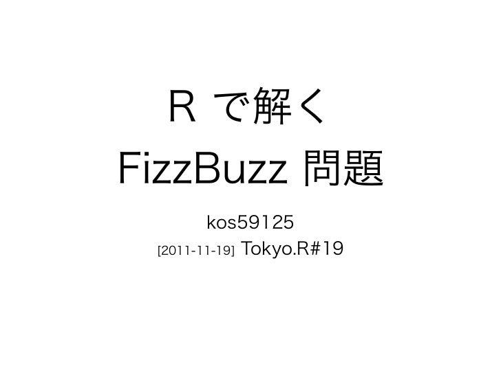 "> fizzbuzz <- function(n) {     # Write your code here  }> fizzbuzz(20) [1] ""1""         ""2""          ""Fizz"" [4] ""4""       ..."