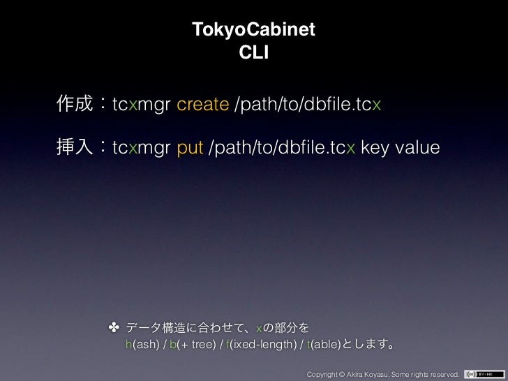 TokyoCabinet                     CLItcxmgr create /path/to/dbfile.tcxtcxmgr put /path/to/dbfile.tcx key value✤              ...