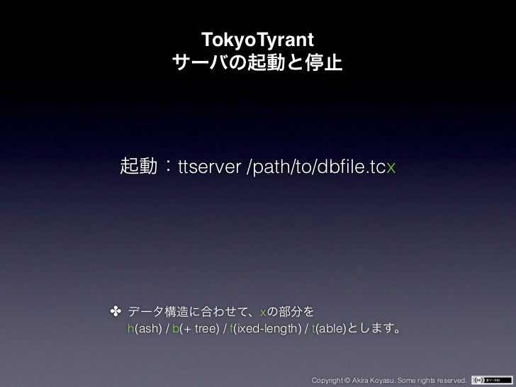 TokyoTyrant              ttserver /path/to/dbfile.tcx✤                              x    h(ash) / b(+ tree) / f(ixed-length...