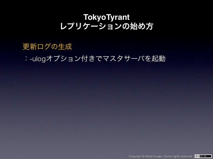 TokyoTyrant-ulog                  Copyright © Akira Koyasu. Some rights reserved.