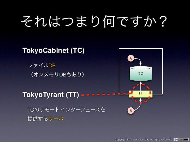 TokyoCabinet (TC)       DB            DBTokyoTyrant (TT) TC                    Copyright © Akira Koyasu. Some rights reser...