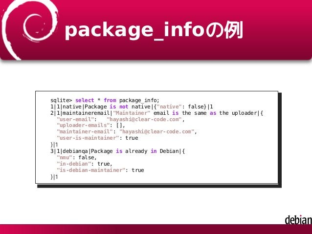 """package_infoの例 sqlite> select * from package_info; 1