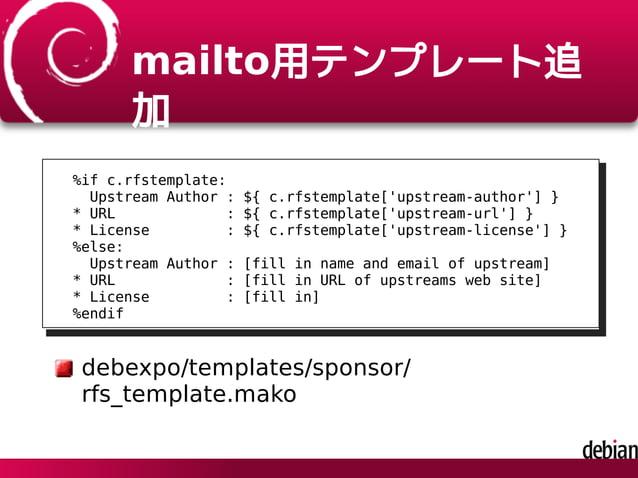 mailto用テンプレート追 加 %if c.rfstemplate: Upstream Author : ${ c.rfstemplate['upstream-author'] } * URL : ${ c.rfstemplate['upst...