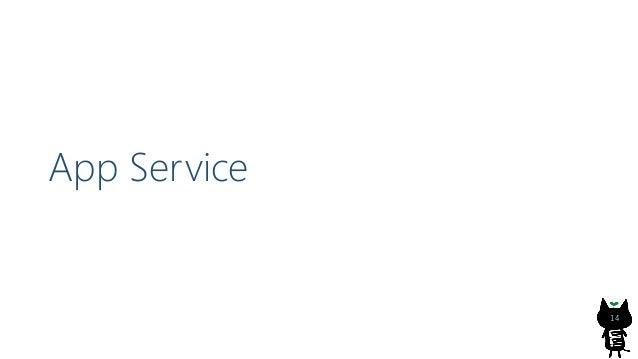 App Service 14