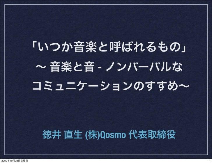 -                      (   )Qosmo  2009   10   23                1