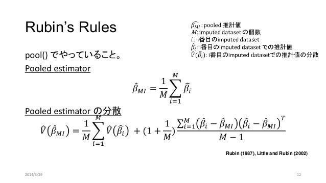 Tokyo r #37 Rubin's Rule