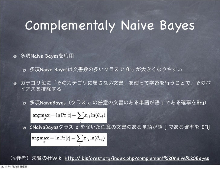 Complementaly Naive Bayes                Naive Bayes                   Naive Bayes                       θcj              ...