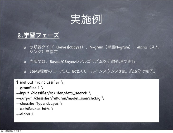 2.                                     bayes|cbayes     N-gram     N-gram    alpha                                 Bayes/C...