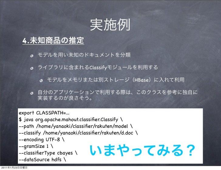 4.                                             Classify                                                                HBa...