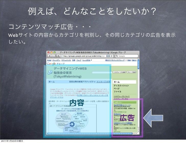 Web2011   1   23