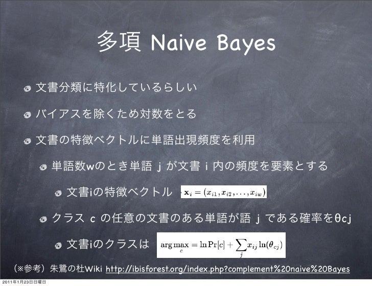 Naive Bayes                w                j          i                 i                 c                              ...