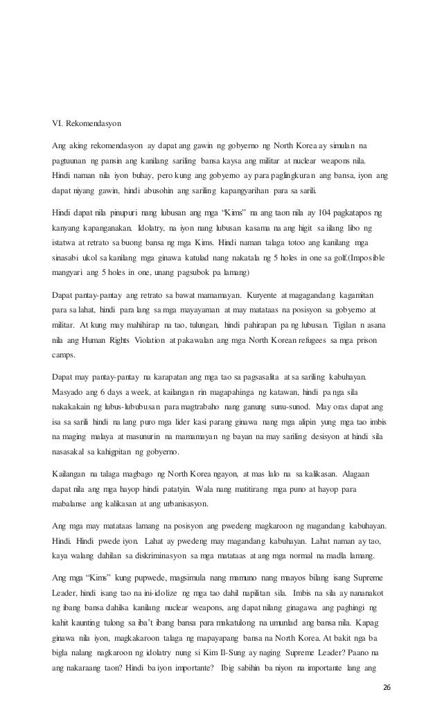 rekomendasyon para sa aborsyon Para sa akin, ang isang magandang pang-convince sa isang babae na huwag magpa-abort ay ang pagpapaunawa sa kanya na hindi dugo lamang ngunit sanggol na buhay.