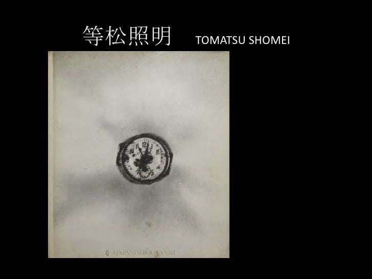 等松照明 TOMATSU SHOMEI<br />