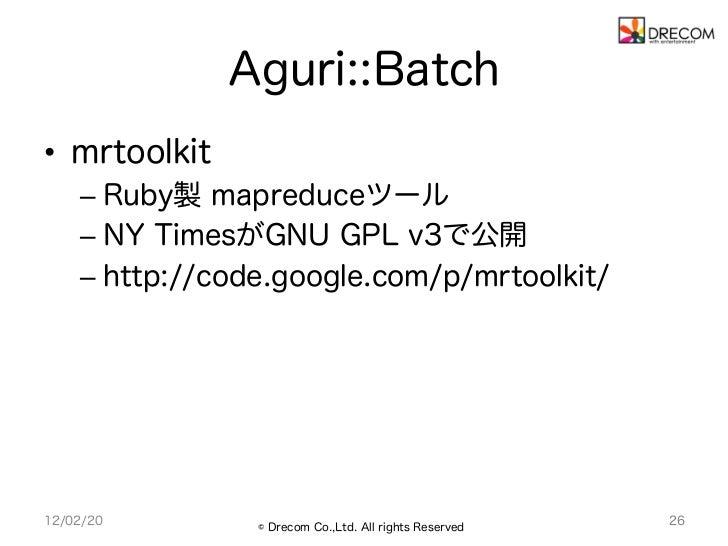 Aguri::Batch• mrtoolkit    – Ruby製 mapreduceツール    – NY TimesがGNU GPL v3で公開    – http://code.google.com/p/mrtoolkit/12...