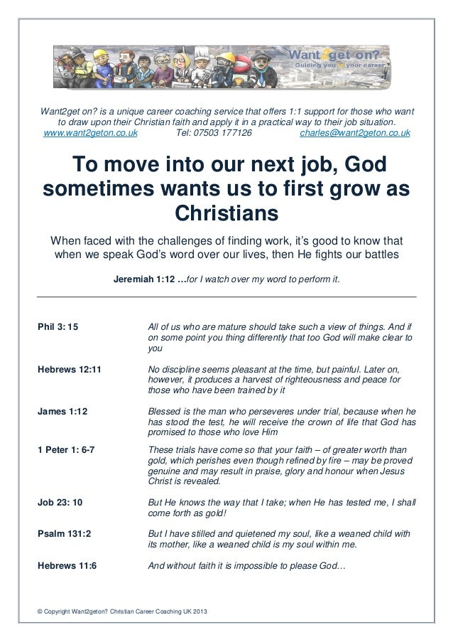 To move into our next job, God sometimes wants us to first