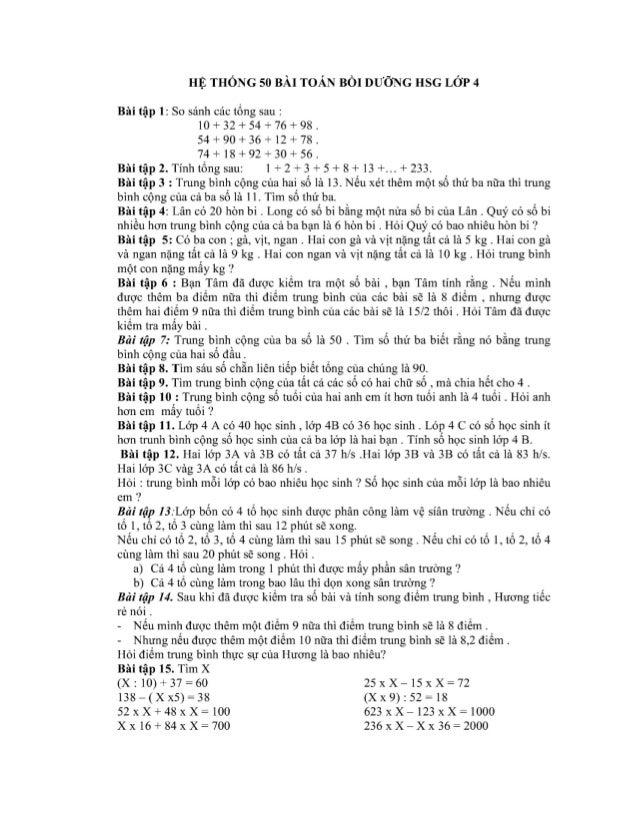 HỆ THÔNG 50 BÀI TOÁN BỒI DU'ỞNG HSG LỚP 4  Bài tập 1: S0 Sánh các tống Sau 2 l0+32+54+76+98. 54+90+36+12+78. 74+18+92+30+5...