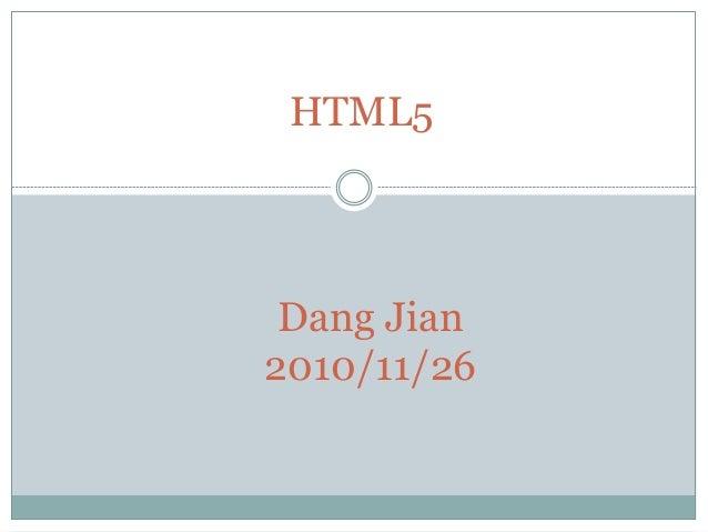 HTML5 Dang Jian 2010/11/26
