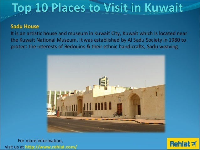 Top 10 tourist places to visit in kuwait for Top ten places to vacation