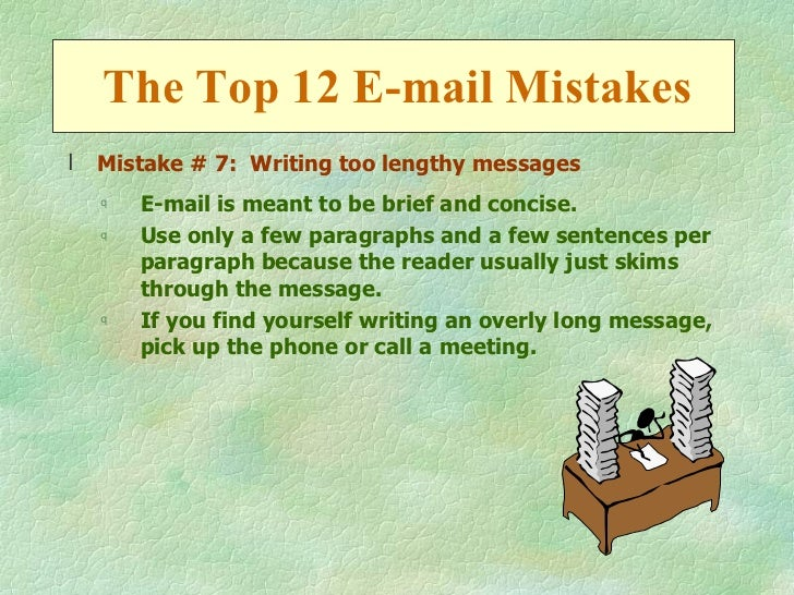 Top 12-e-mail-mistakes[1]