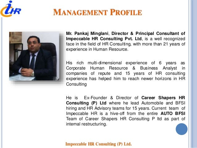 Technology Management Image: Top HR Consulting Services HR Outsourcing & Recruitment