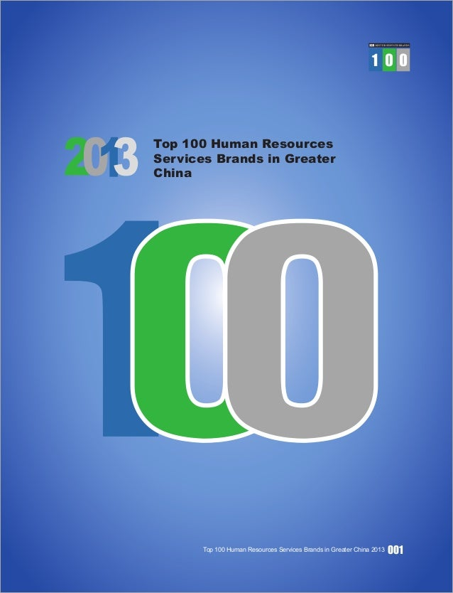 Rankings and whitepaper of TOP100 HR Services Brands in greater china 2013 by HRoot Slide 3