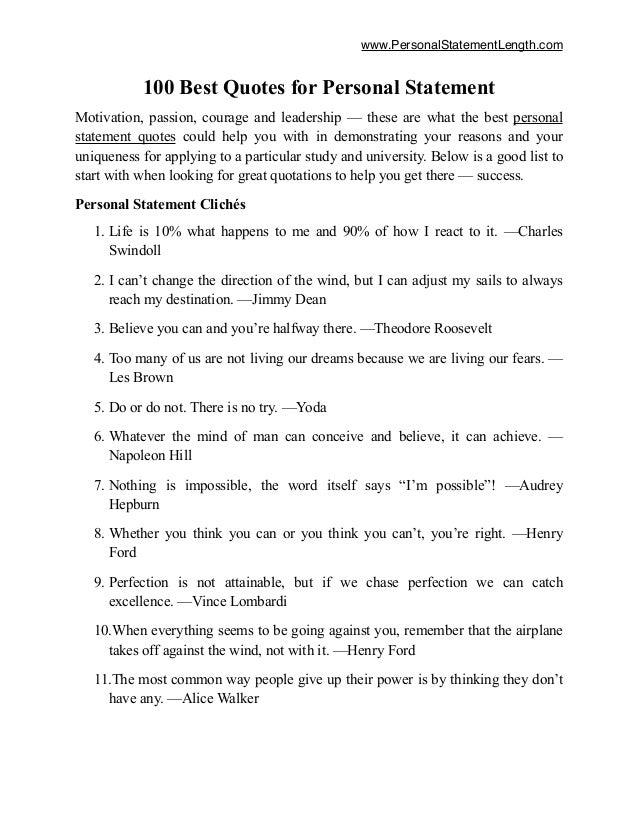 personal statement jupas