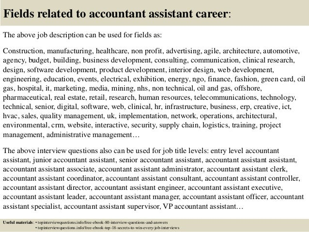 Top 10 accountant assistant interview questions and answers