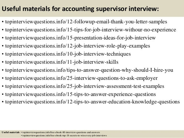 Top 10 accounting supervisor interview questions and answers