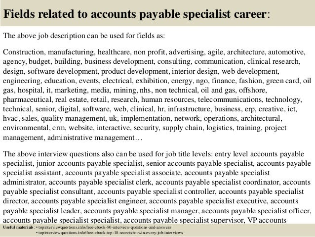 Top 10 accounts payable specialist interview questions and answers