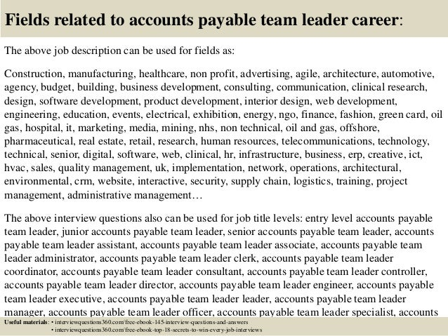 Top 10 accounts payable team leader interview questions and answers