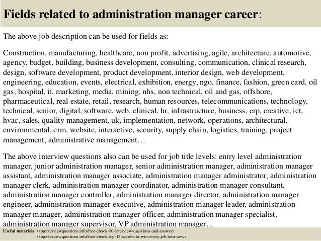 17 fields related to administration manager career the above job description - Job Description Of Business Administration